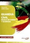 9788468122939: Temario - guardia civil - escala de cabos y guardias (ed. abreviada)