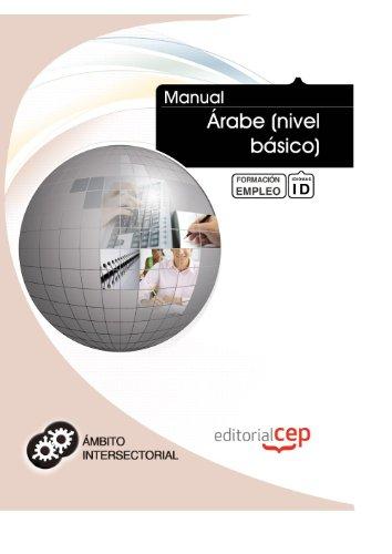 9788468128313: MANUAL ARABE NIVEL BASICO FORMACION PARA EL EMPLEO