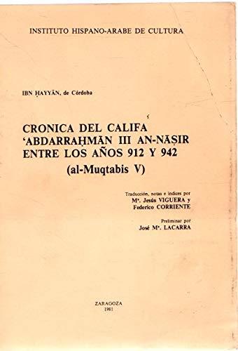 9788470131851: Cronica del califa Abdarrahman III An-Nasir entre los anos 912 y 942 (al-Muqtabis V) (Textos medievales) (Spanish Edition)