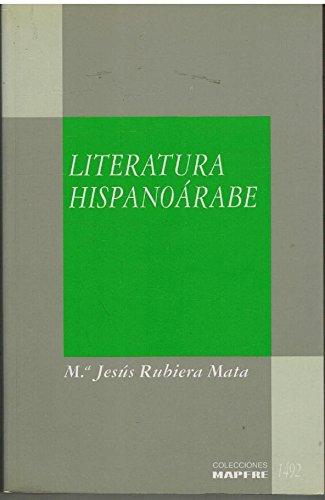 9788471002198: Literatura hispanoarabe
