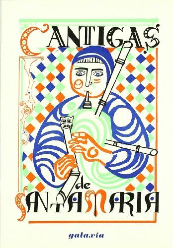 9788471543592: Cantigas de Santa María (Outros títulos de literatura)