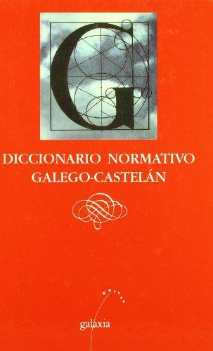 9788471546418: Diccionario normativo galego-castelan