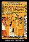 9788471667809: El libro egipcio de los muertos