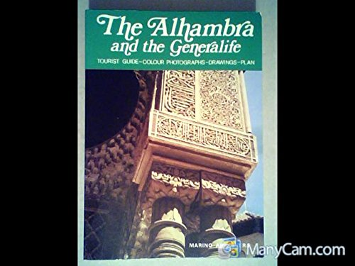 9788471690036: The Alhambra and the Generalife