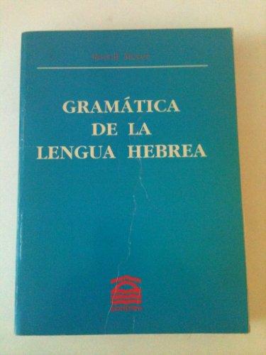 9788472131057: Gramatica de La Lengua Hebrea (Spanish Edition)