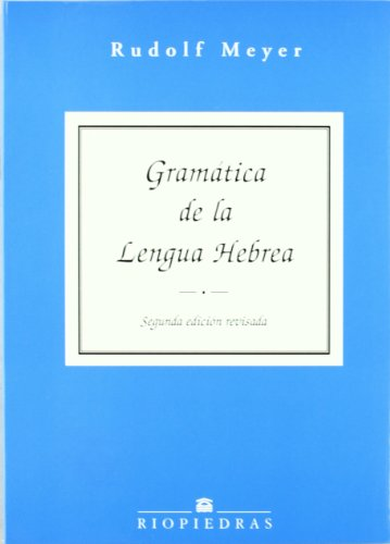 9788472131347: Gramática de la lengua hebrea