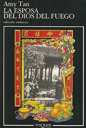 9788472234000: La Esposa Del Dios Del Fuego / The Kitchen God's Wife (Spanish Edition)