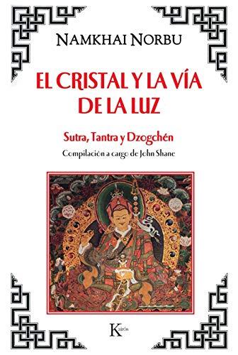 9788472453388: El Cristal Y La Vía De La Luz (Sabiduría Perenne)