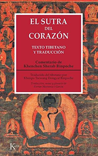 9788472455221: El sutra del corazón: Texto tibetano y traducción (Clásicos)
