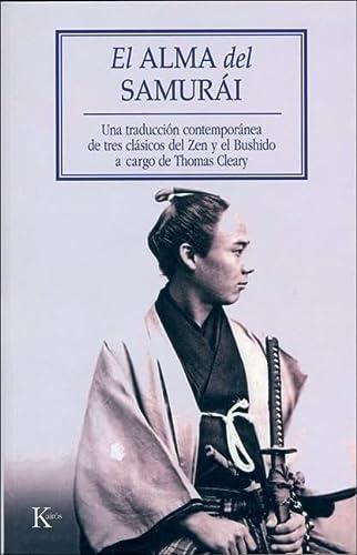 El alma del Samurái: Una traducción contemporánea