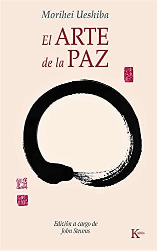 9788472457133: El arte de la paz (Sabiduría Perenne)