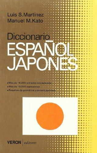 9788472552340: Diccionario español-japonés (8472552349)