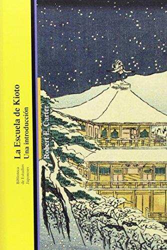 9788472907096: La Escuela De Kiota (JAP)