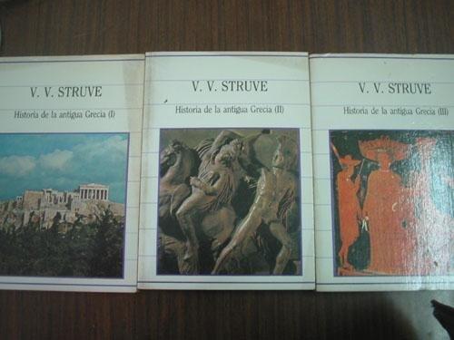 9788472919761: HISTORIA DE LA GRECIA ANTIGUA (3 volúmenes)