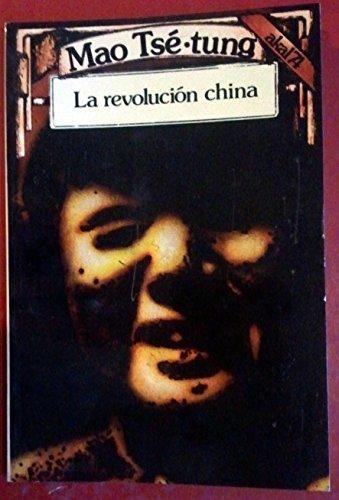 9788473391931: La revolucion China