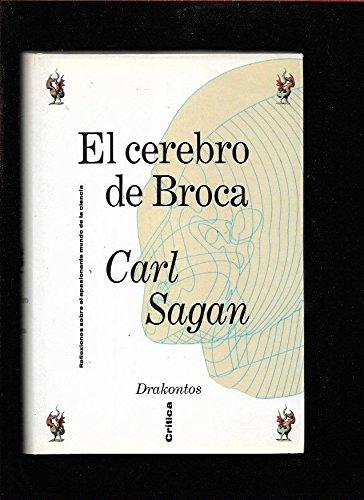 El cerebro de broca: CARL SAGAN