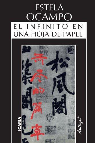 9788474261530: El infinito en una hoja de papel (Antrazit) (Spanish Edition)