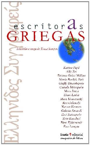 9788474266023: escritoras GRIEGAS (compañia de letras)