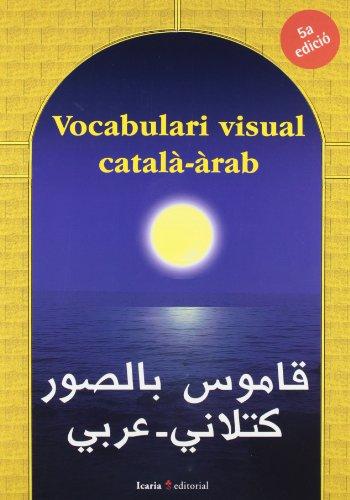 9788474266412: Vocabulari Visual/ Visual Vocabulary (Catalan and Arabic Edition)