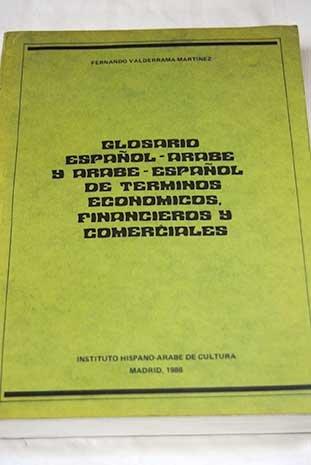 9788474720693: Glosario espanol-arabe y arabe-espanol de terminos economicos, financieros y comerciales (Spanish Edition)