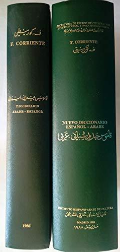 9788474720709: Diccionario arabe-español =: Qāmūs ʻArabī-Isbānī (Spanish Edition)