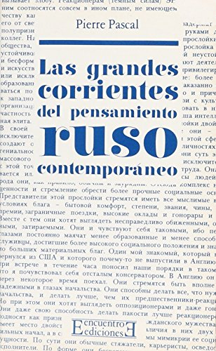 Grandes Corrientes Pensamiento Ruso/ Great Currents Russian Thought (Spanish Edition) (8474900107) by Pascal, Pierre