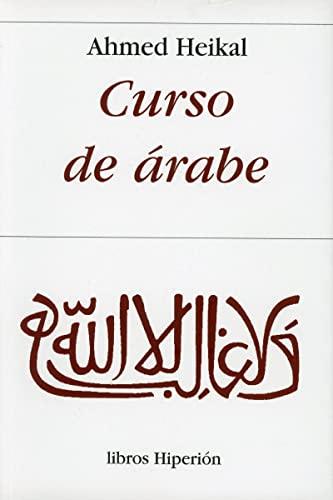 9788475171043: Curso de árabe: 73 (Libros Hiperión)