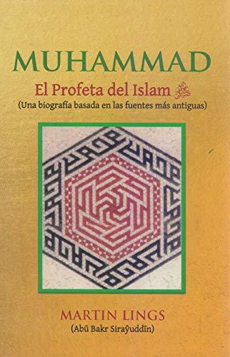 9788475172736: Muhammad: su vida, basada en las fuentes más antiguas (Libros Hiperión)