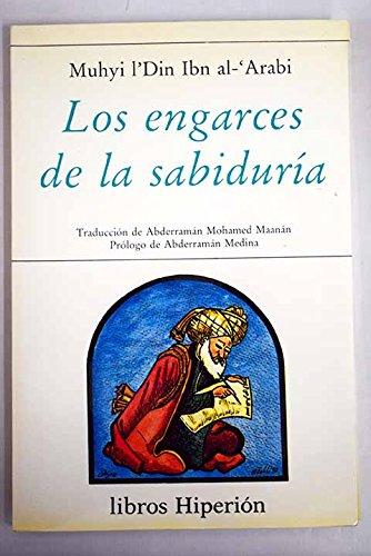9788475173320: Los engarces de la sabiduría (Libros Hiperión) (Spanish Edition)