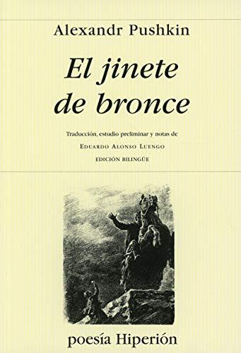 9788475176734: El Jinete de Bronce (Spanish Edition)