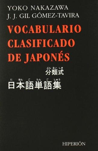 9788475177724: Vocabulario clasificado de japonés