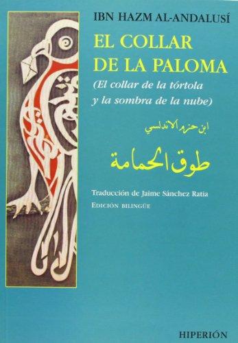 9788475179377: El collar de la paloma: (el collar de la tórtola y la sombra de la nube): 600 (Poesía Hiperión)