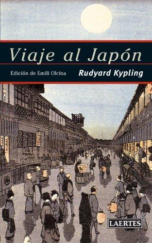 9788475847122: Viaje al Japon (Spanish Edition)
