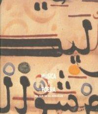 9788477823353: Ñuba de los poetas de al-Ándalus (General)