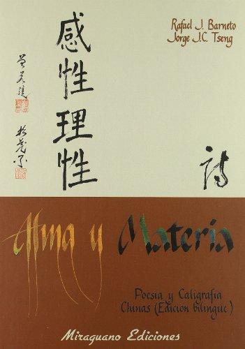 9788478132850: Alma y Materia. Poesía y Caligrafiía chinas (Sugerencias)