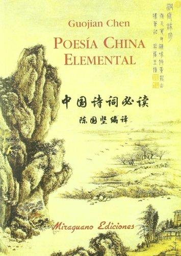 9788478133253: Poesía elemental china (Sugerencias)