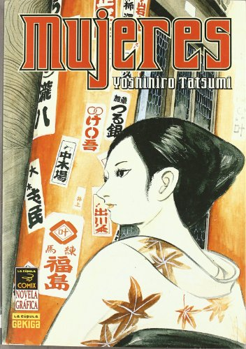 Mujeres/ Women (Spanish Edition) (8478337024) by Yoshihiro Tatsumi