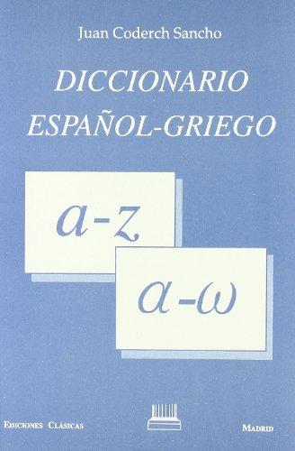 9788478822997: Diccionario español-Griego