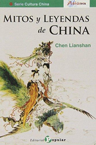 Mitos y leyendas de China: Lianshan, Chen