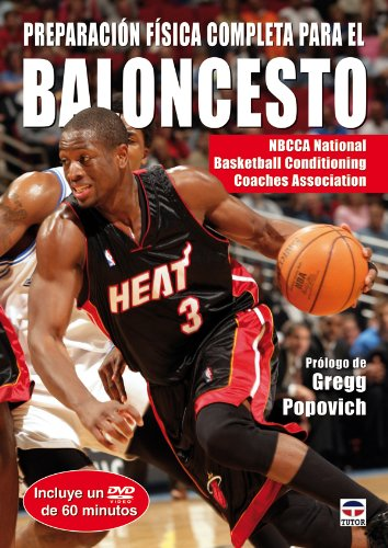 9788479027476: Preparacion fisica completa para el baloncesto / Complete Conditioning for Basketball (En Forma / in Shape) (Spanish Edition)