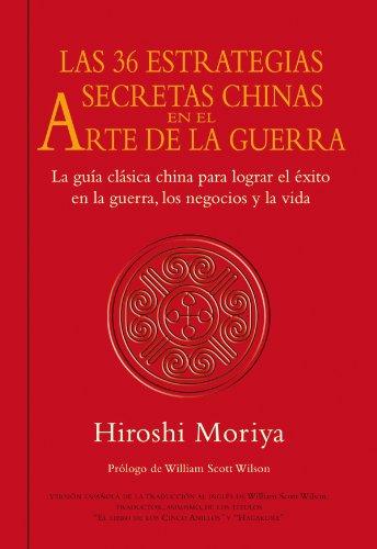 9788479028480: Las 36 estrategias secretas chinas en el arte de la guerra / The 36 secret Chinese strategies in the art of war (Spanish Edition)