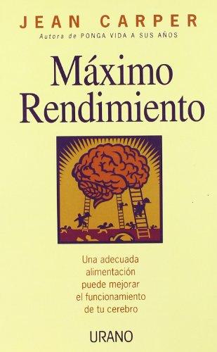 9788479534844: Maximo Rendimiento (Spanish Edition)