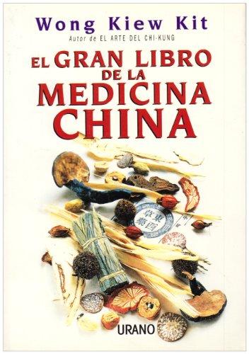 9788479535155: El gran libro de la medicina china (Medicinas complementarias)