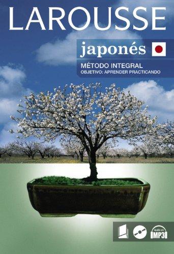 9788480165396: Método integral Japonés (Larousse - Métodos Integrales)