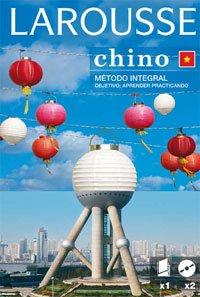 9788480167857: Chino/ Chinese: Metodo Integral