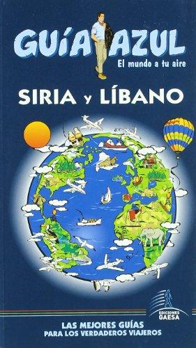 9788480238243: Siria y Líbano