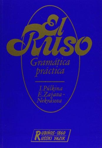 9788480410120: Ruso, El - Gramatica Practica (Fondos Distribuidos)