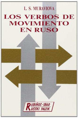 9788480410267: Los verbos de movimiento en ruso