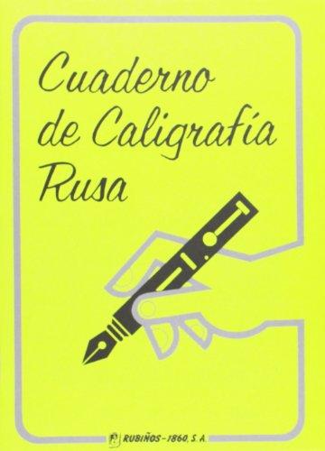 9788480410298: Cuaderno de caligrafia rusa