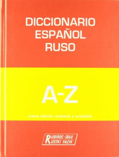 9788480410441: Dicc. español-ruso